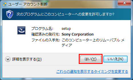 Install sony memory card